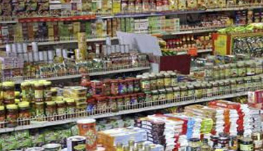 Wholesale price-based inflation eases